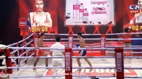 ឡុង ជិន (កម្ពុជា) ជាមួយ វិតថៈយ៉ាយុត (ថៃ), Long Chin Vs Thai