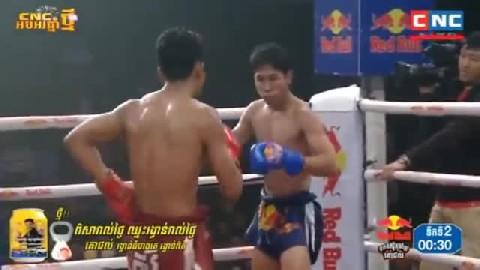 តាញ់ មករា (កម្ពុជា) ជាមួយ (ថៃ) ភិតប៉ែតស៊ែង, Soth Bunthy, Cambodia Vs Thai