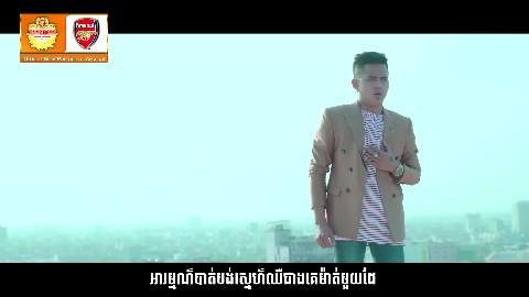ស្អប់ណាស់ពាក្យថារង់ចាំ - Saob Peak Tha Rong Jam-អនុស្សាវរីយ៌ (OFFICIAL LYRIC VIDEO)