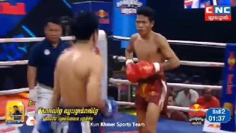 វ៉ាន់ វឿន (កម្ពុជា) ជាមួយ (ថៃ) ស៊ែងសុយៈ, Vann Voeun Vs Thai