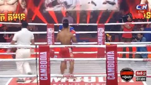 សេក គីមរួន (កម្ពុជា) ជាមួយ (ថៃ) រិទ្ធអៃយ៉ារ៉ា, Sek Kimroun Vs Thai