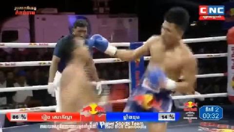 រឿង សោភ័ណ្ឌ (កម្ពុជា) ជាមួយ (ថៃ) ផ្លាំងនុម, Roeung Sophorn Vs Thai