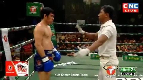 ឡុង សុវណ្ណឌឿន (កម្ពុជា) ជាមួយ (ថៃ) ណួមីន, Long Sovan DoeunVs Thai