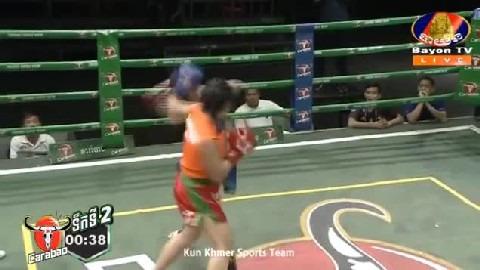នៅ ស្រីពៅ (កម្ពុជា) ជាមួយ (ថៃ) ម៉ារីយ៉ា, Nov Sreypov Vs Thai