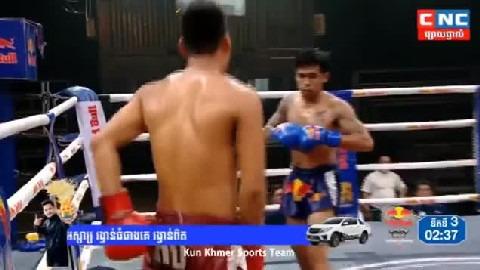 ពុទ្ធ ឆាយរិទ្ធី (កម្ពុជា) ជាមួយ (ថៃ) ភីតសាយហ្វា, Put Chhay Rithy Vs Thai