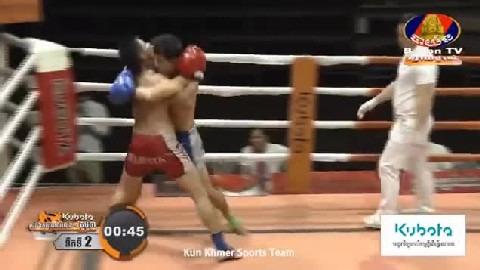 ឡុង សុវណ្ណឌឿន (កម្ពុជា) ជាមួយ (ថៃ) កេងកាត់, Long Sovan Doeun Vs Thai
