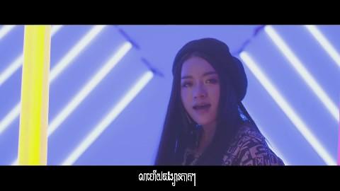 កាកសង្សារ - តន់ ចន្ទសីម៉ា [ OFFICIAL VIDEO LYRIC ]