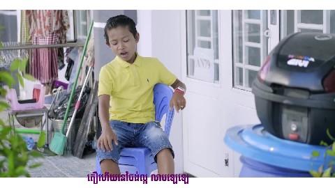 ចង់លក់ផ្ទះចោល  - ធឿន បុរី & អ៊ុក សុវណ្ណារី [ VIDEO LYRICS ]