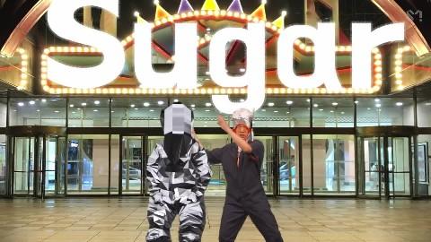 [STATION] Hitchhiker X sokodomo Sugar  MV