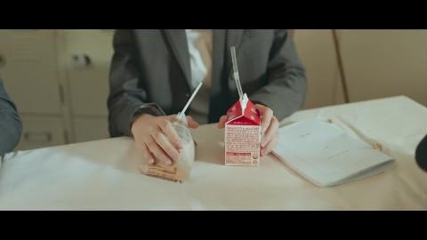 Stray Kids - 바보라도 알아 - MV